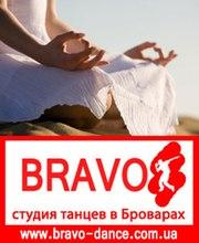 йога бровары,  занятия йогой,  yoga,  школа танцев