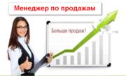 Курсы менеджеров в Николаеве . 1С CRM
