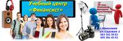 Курсы 1С 7.7-8.3 бухгалтерия,  3D max,  фотошоп,  ВЭБ-дизайн... в Николае